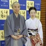 日本舞踊×オーケストラ -伝統の競演-