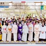 加賀温泉郷を盛り上げよう!振袖、和服を着たレディー・カガ??