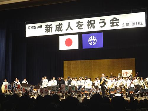 渋谷区青少年吹奏楽団