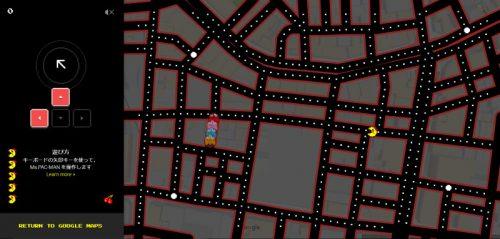 googleマップでpackman