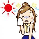 ジメジメ・ベトベトはいや!夏の汗対策!