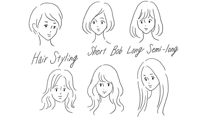 様々なヘアスタイル